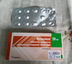 Таблетки нольпаза - от чего назначают, действующее вещество и побочные эффекты