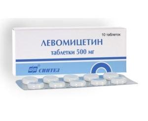 таблетки от поноса - левомицетин