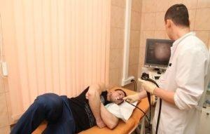 ФГС - диагностика гиперацидного гастрита