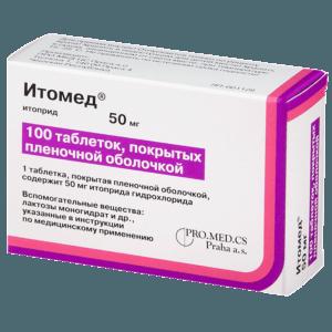 Итомед - таблетки от вздутия живота и газообразования