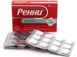 Ренни - таблетки от вздутия живота и газообразования