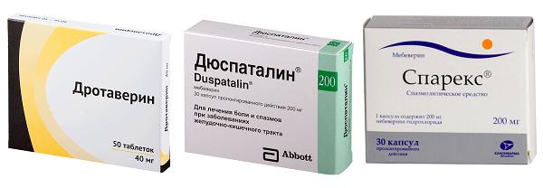 Дротаверин, Дюспаталин, Спарекс - от вздутия живота и газообразования
