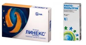 линекс, лактофильтрум - от вздутия живота и газообразования
