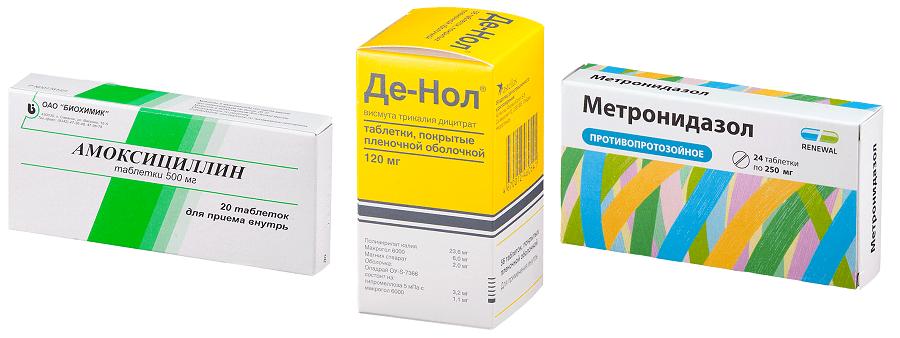 препараты де-нол, метронидазол, амоксициллин