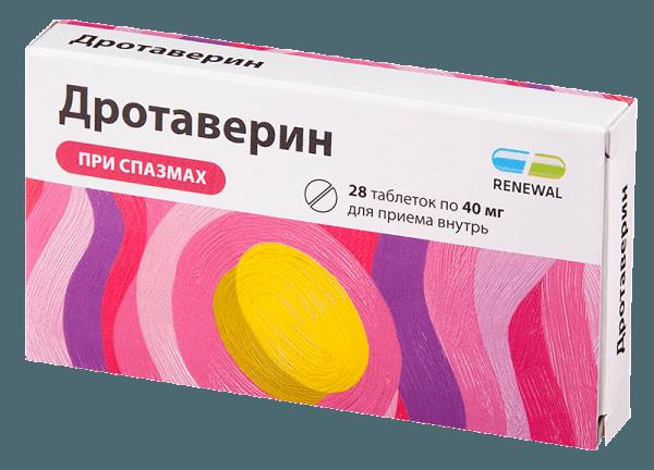 Спазмолитик - «Дротаверин»
