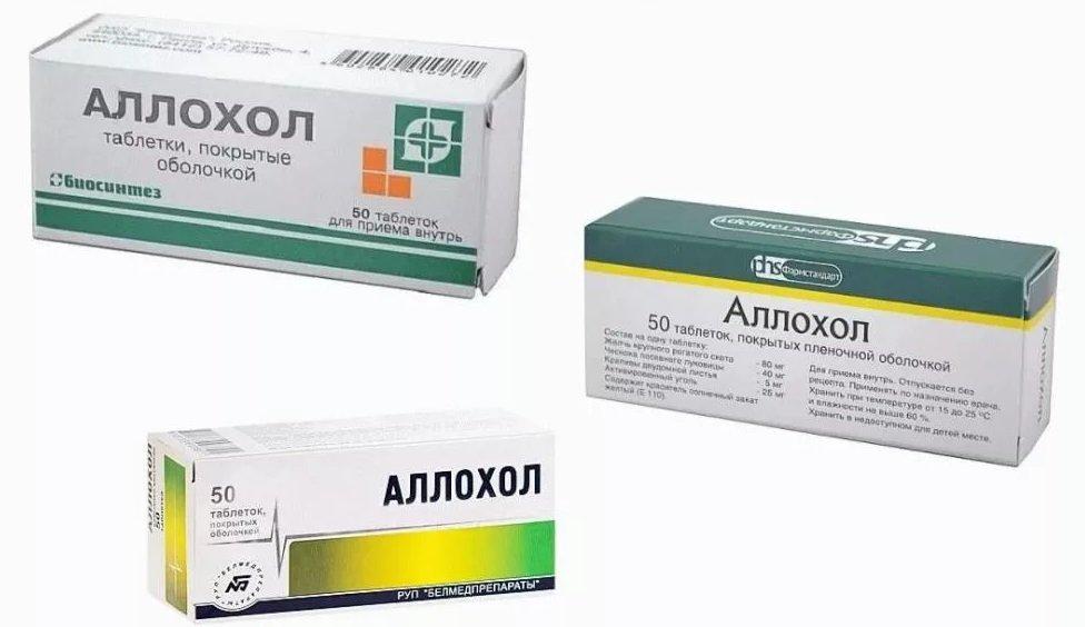 Желчегонный препарат «Аллохол»