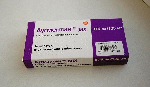 Самый эффективные антибиотики при панкреатите
